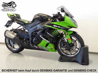 Kawasaki ZX-6R Ninja bei deinbike.at in